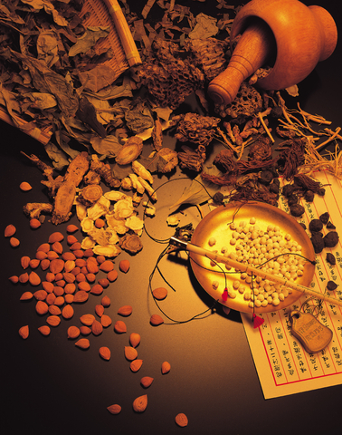 || image: Chinese herbal pharmacy, drugless healing, like naturopathy, relieve pain and restore health. ||