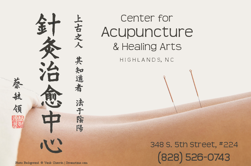 || image: Center for Acupuncture & Healing Arts | Highlands-Cashiers, NC  28741 ||